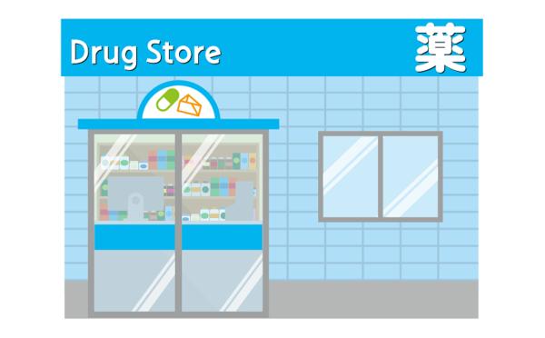 薬局・ドラッグストア:ラブリービーの販売店なし